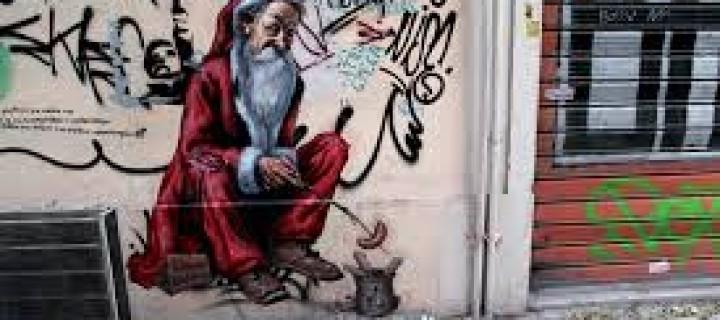 Χριστουγεννιάτικη εκδήλωση αλληλεγγύης