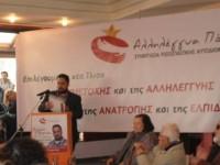 Η ομιλία του υπ. Δημάρχου Ιλίου Κώστα Κάβουρα στην παρουσίαση του συνδιασμού