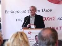 Ο χαιρετισμός του Ευρωβουλευτή του ΣΥΡΙΖΑ Νίκου Χουντή στην παρουσίαση του συνδιασμού [video]