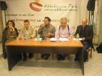 """Πραγματοποιήθηκε η εκδήλωση της """"Αλληλέγγυας Πόλης"""" για παιδεία, πολιτισμό και αθλητισμό"""