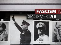 Προβολή του ντοκιμαντέρ ΦΑΣΙΣΜΟΣ Α.Ε.