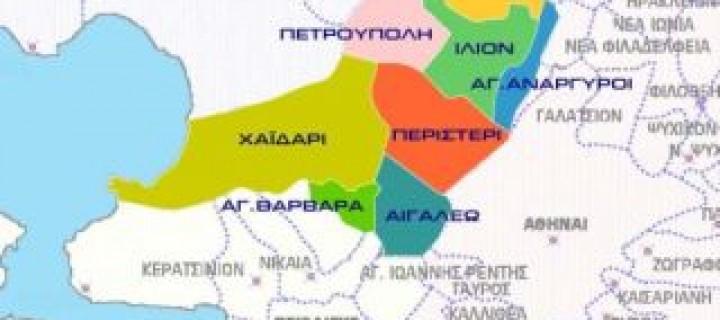 Από τις φτωχογειτονιές της Δυτικής Αθήνας: Ξεκίνησε η ανατροπή…