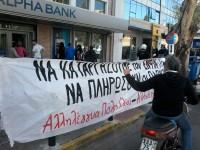 Παρεμβάσεις σε τράπεζες ενάντια στον ΕΝΦΙΑ από την «Αλληλέγγυα Πόλη»