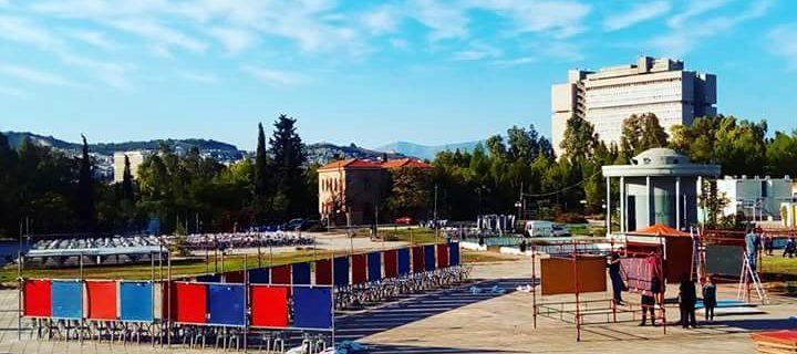 Η Αλληλέγγυα Πόλη στο 1ο φεστιβάλ του περιοδικού ΣΠΟΥΤΝΙΚ