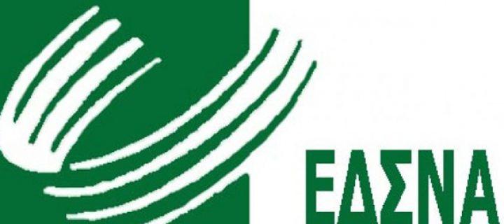 ΕΣΔΝΑ: Για τη χωριστή συλλογή και διάθεση των κλαδεμάτων από τους Δήμους