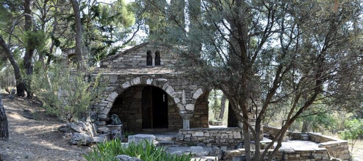 Επαναλειτουργεί το εκκλησάκι του Απ. Παύλου στο Πάρκο Α. Τρίτσης