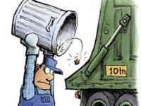 18 – 26 Νοεμβρίου 2017: Ευρωπαϊκή Εβδομάδα Μείωσης Αποβλήτων – Όλη η Ευρώπη μαζί στον αγώνα για τη μείωση των αποβλήτων