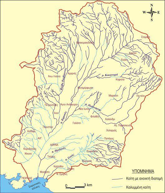 Τα ποτάμια και τα ρέματα της Αττικής. (Πηγή: dasarxeio.com)