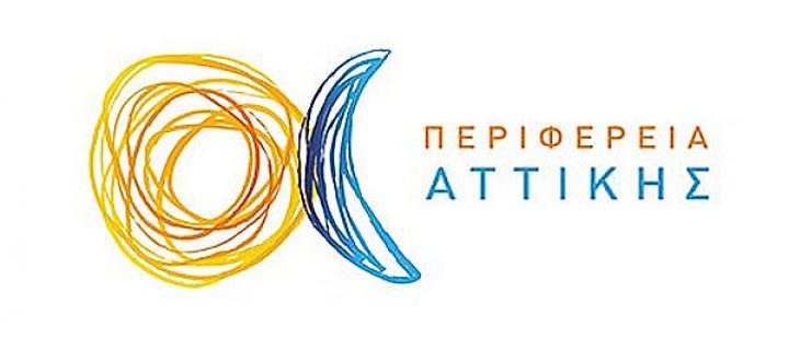 Οι προτάσεις της Περιφέρειας Αττικής για την ανακούφιση των πληγέντων και τη θωράκιση της Δυτικής Αττικής