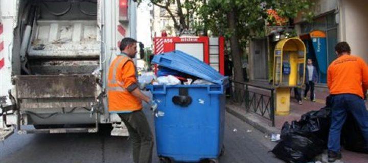 Εγκρίθηκαν τα αιτήματα των δήμων για 8.845 μόνιμες θέσεις εργασίας σε υπηρεσίες ανταποδοτικού χαρακτήρα – 11 θέσεις στο Δήμο Ιλίου