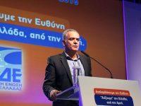 Συνέδριο ΚΕΔΕ | Πάνος Σκουρλέτης: Δημοκρατία, συμμετοχή, ανάπτυξη και αλληλεγγύη είναι το θεμελιακό τετράπτυχο με το οποίο αποτιμούμε τις παρεμβάσεις μας