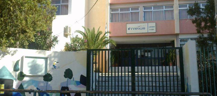 Υπουργείο Εσωτερικών: 110 εκ. στους ΟΤΑ για μηχανήματα έργου και συντήρηση σχολικών κτηρίων