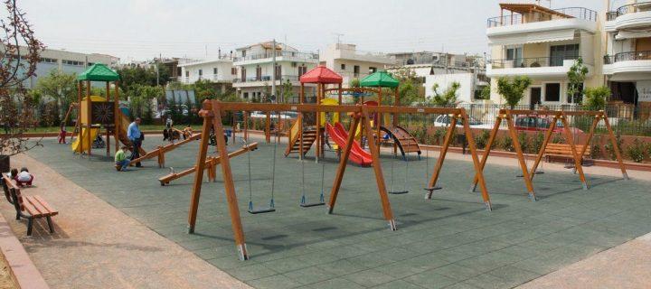 Υπουργείο Εσωτερικών: 70 εκατ. ευρώ στους ΟΤΑ για την αναβάθμιση των δημοτικών Παιδικών Χαρών