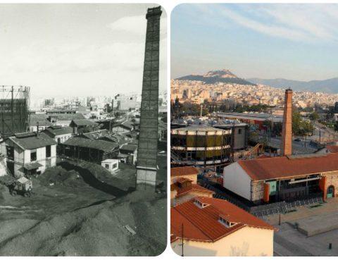 Δράσεις ευαισθητοποίησης για τη βιομηχανική και πολιτιστική κληρονομιά