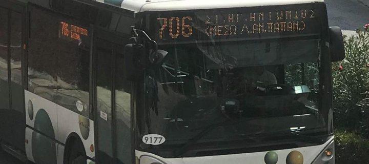 Οι διαδρομές των δύο νέων λεωφορειογραμμών 700 και 706