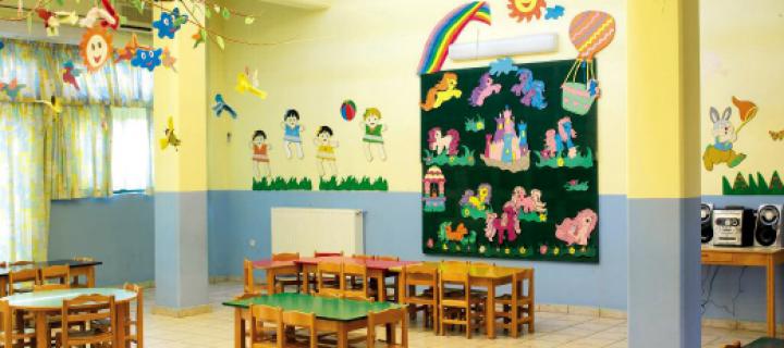 Επιχορήγηση από το Υπουργείο Εσωτερικών προς τον Δήμο Ιλίου για την προσαρμογή βρεφονηπιακών και παιδικών σταθμών στο νέο θεσμικό πλαίσιο