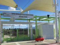 Τα έργα στο Πάρκο «Αντώνης Τρίτσης» συνεχίζονται