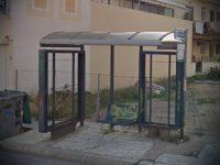 Κ. Κάβουρας: «Να αξιοποιηθεί από το Δήμο Ιλίου η νέα πρόσκληση του ΦιλόΔημος ΙΙ για την κατασκευή και επισκευή στάσεων για την αστική συγκοινωνία»