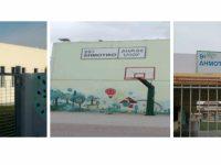 Κατανομή 28 εκ. από τους ΚΑΠ στους δήμους για κάλυψη λειτουργικών δαπανών των σχολείων τους – 184.710 ευρώ στον Δήμο Ιλίου