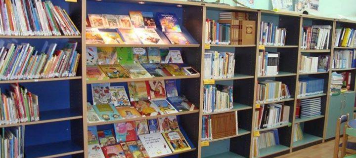 Δανειστικές βιβλιοθήκες στα σχολεία: ένας θεσμός που η «Αλληλέγγυα Πόλη» δεσμεύεται ότι θα ενισχύσει