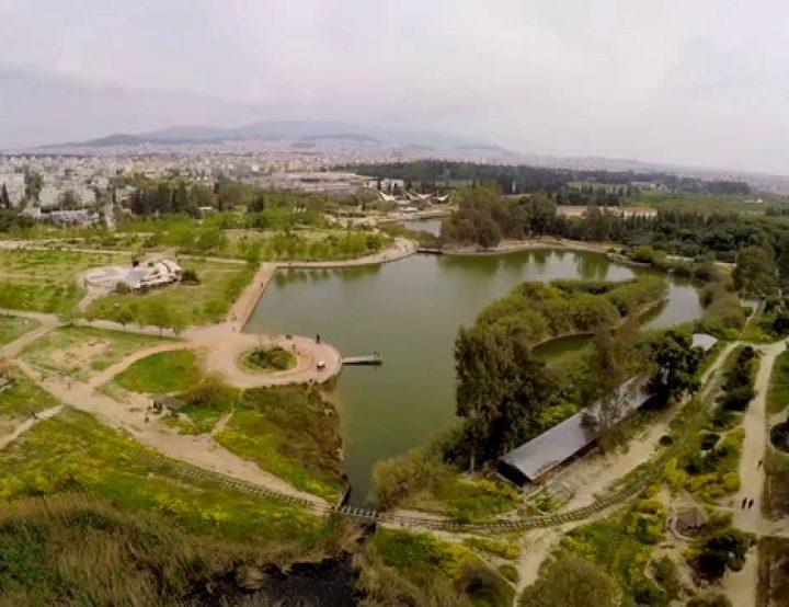 Το Μητροπολιτικό Πάρκο Α.Τρίτσης στην πρώτη γραμμή απέναντι σε κάθε συμφέρον