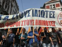 Στήριξη στις κινητοποιήσεις των εργαζομένων στους Δήμους