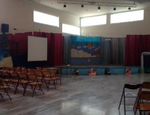 Να βρεθεί κατάλληλη αίθουσα για την στέγαση των 34 μαθητών του 18ου Νηπιαγωγείου Ιλίου
