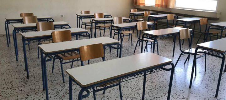 Χωρίς καλοριφέρ σχολεία στο Ίλιον για 3η ημέρα – Απαράδεκτες οι συνθήκες για μαθητές και εκπαιδευτικούς