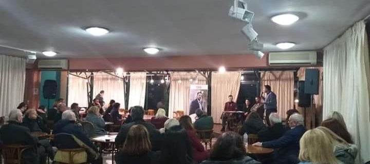 """Με μαζική συμμετοχή μελών και φίλων πραγματοποίησε την ανοιχτή της συνέλευση η """"Αλληλέγγυα Πόλη – Συμμαχία για το Ίλιον"""""""