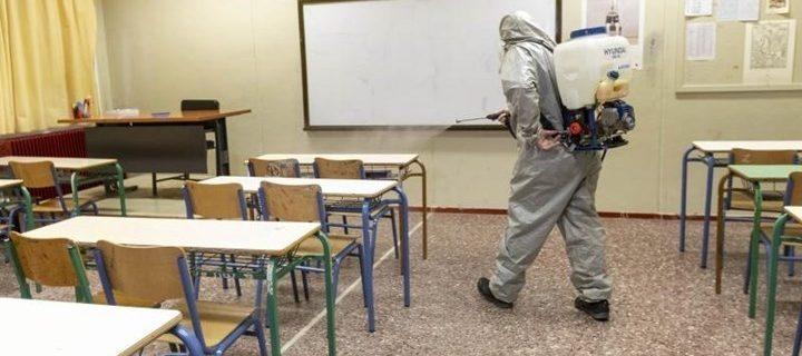 Αλληλέγγυα Πόλη: «Στο πλευρό εκπαιδευτικών, μαθητών, γονέων που διεκδικούν την επαναλειτουργία των σχολείων με ασφάλεια»