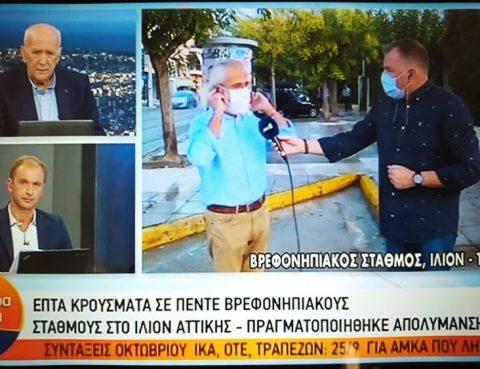 Από τα πρωινάδικα θα γίνεται η ενημέρωση των πολιτών, κ. Ζενέτο;