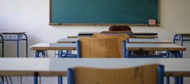 1 χρόνος πανδημίας με τα Σχολεία στα Δυτικά να μετρούν πληγές – Τεράστιες οι ευθύνες Κυβέρνησης και Υπουργείου