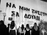 Οι «ψυκτικοί από το Περιστέρι», οι «τεμπέληδες» διδακτορικοί και η κατάργηση του οκτάωρου