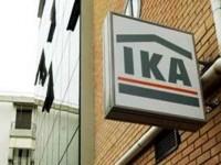 Ανακοίνωση για το κλείσιμο των δομών του ΙΚΑ-ΕΟΠΥΥ