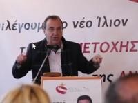 Ο χαιρετισμός του Βουλευτή του ΣΥΡΙΖΑ Δημήτρη Στρατούλη στην παρουσίαση του συνδιασμού [video]