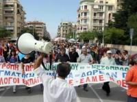"""Γ΄ ΕΛΜΕ Δυτικής Αθήνας: """"Ανυποχώρητος μαζικός αγώνας για την υπεράσπιση του δημόσιου σχολείου"""""""