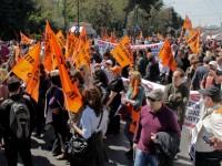 Κάλεσμα της Γ΄ΕΛΜΕ Δυτικής Αθήνας για αγωνιστική δράση και συντονισμό