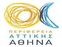 «Μια ώρα για τον Βαγγέλη – Μία ώρα κατά της ενδοσχολικής βίας» την Παρασκευή στα σχολεία του Βόρειου Τομέα Αθηνών από την Περιφέρεια Αττικής.