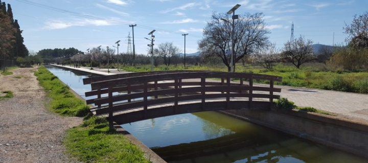 H παρουσίαση του σχεδίου γενικής διάταξης του πάρκου Α.Τρίτσης [video]