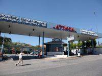 """Περιφέρεια Αττικής: 13,35 εκατομμυρίων ευρώ για την προμήθεια εξοπλισμού σε 21 Νοσοκομεία – Ανάμεσά τους το Π.Γ.Ν. """"Αττικόν"""" και το Ψυχιατρικό Νοσοκομείο Αττικής"""