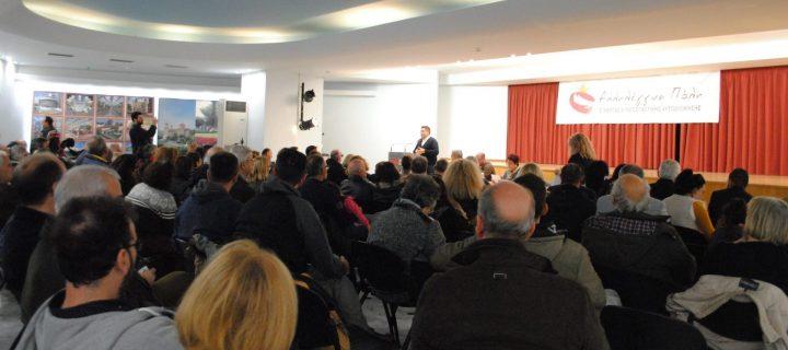 Με μεγάλη επιτυχία πραγματοποιήθηκε η εκδήλωση με αφορμή την 45η επέτειο του Πολυτεχνείου που διοργάνωσε η «Αλληλέγγυα Πόλη»