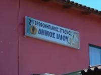Κώστας Κάβουρας: «Να απαλλαγούν οι οικογένειες στο Ίλιον από την καταβολή τροφείων στους παιδικούς σταθμούς για όσο διάστημα χρειαστεί»