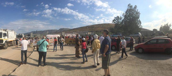 Συμβολικός αποκλεισμός του ΧΥΤΑ: Δεν θα επιτρέψουμε την επέκταση της εγκατάστασης της Φυλής