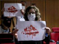 Ομόφωνο ψήφισμα καταδίκης της Χρυσής Αυγής από το Δημοτικό Συμβούλιο Ιλίου μετά από πρόταση της Αλληλέγγυας Πόλης